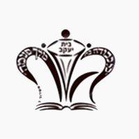 מוסדות גור אשדוד